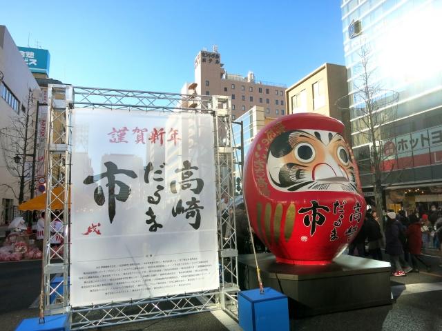 【2019年】高崎でおすすめの葬儀社8選